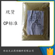药用玉米朊1kg 有现货备案
