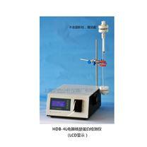 沪西液晶显示电脑核酸蛋白检测仪HDB-4L