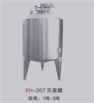 不锈钢灭菌罐
