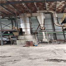 长期供应二手800型闪蒸干燥机设备