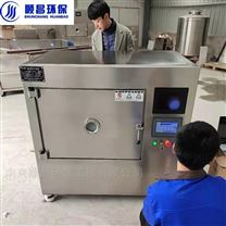 干燥机-微波系列-低温微波真空干燥设备