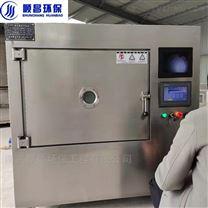 工业防爆型微波真空干燥机,干燥箱