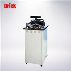 DRK137反压高温蒸煮锅