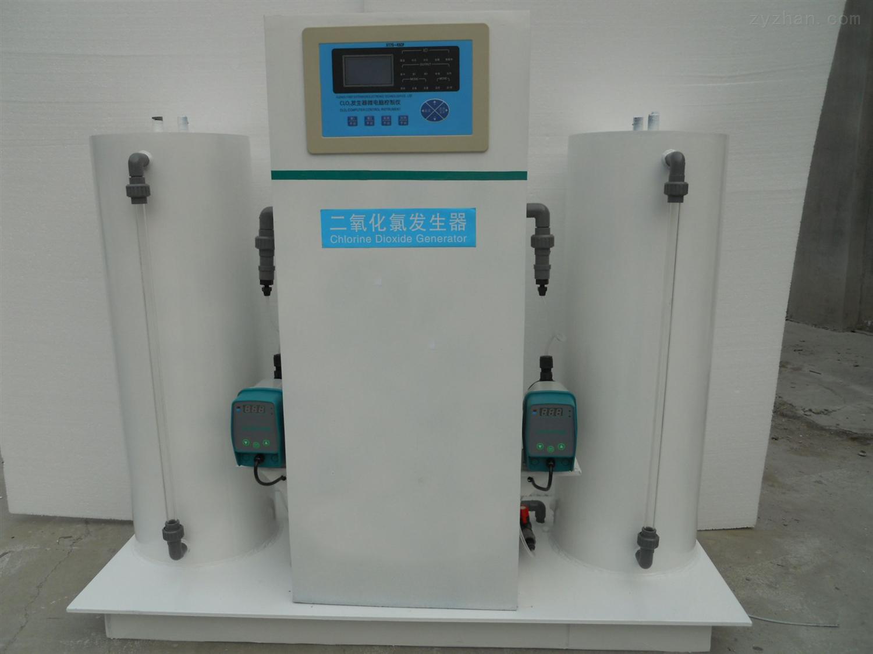 高纯二氧化氯发生器