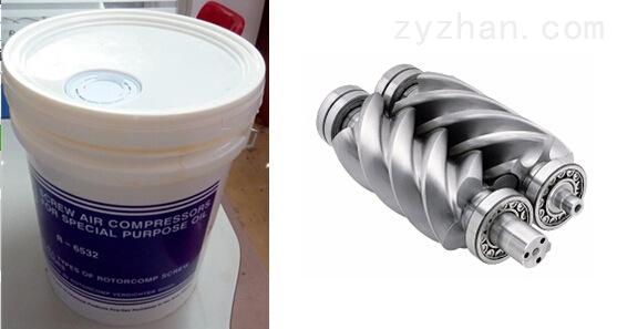 螺杆空压机润滑油