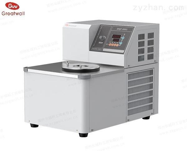 郑州长城-80℃低温(恒温)搅拌反应浴