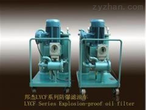 LYC-100滤油车