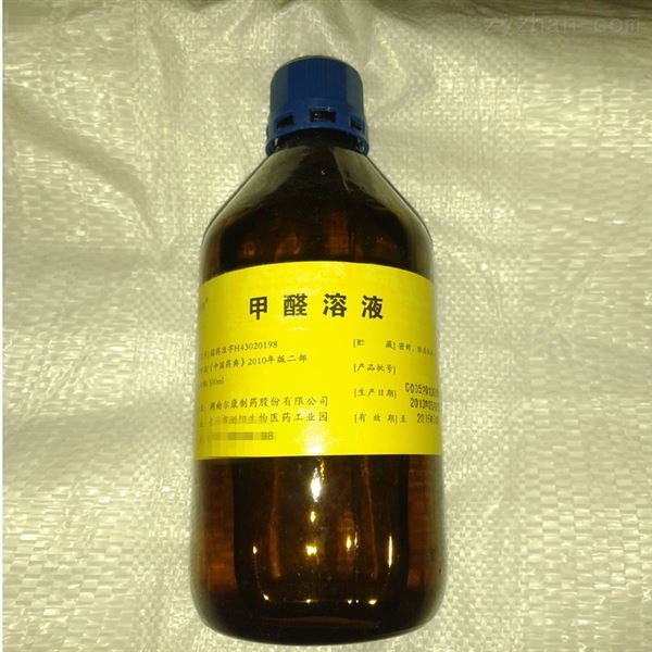 福尔马林甲醛溶液原料药符合药典标准的价格