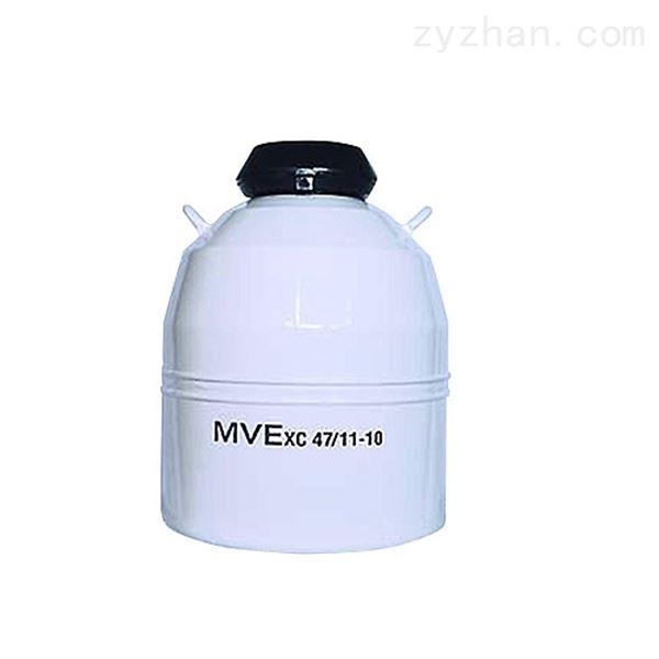 MVE 液氮罐