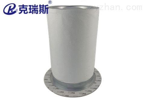 GA-110 54509427英格索兰油分芯