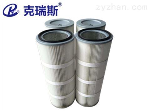 焊烟净化除尘滤筒320*750聚酯纤维滤筒