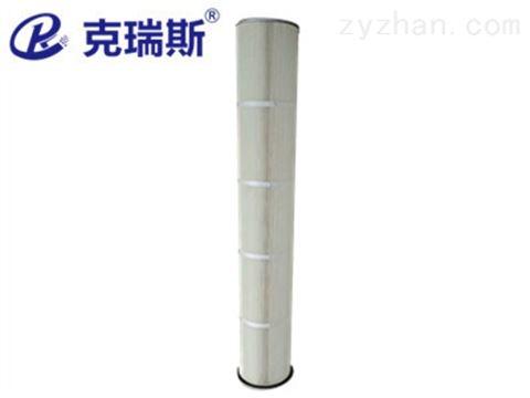 布袋除尘器滤筒320×220×1100聚酯长纤维滤筒