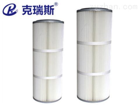 PU盖覆膜滤筒325*1400防水防油除尘器滤芯