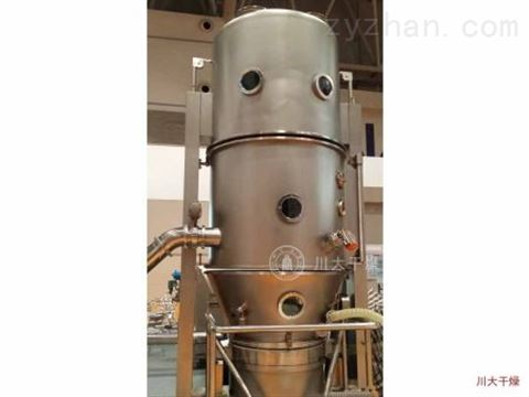 沸腾(流化)制粒干燥机Boiling (Fluidized) Pelletizing Drier