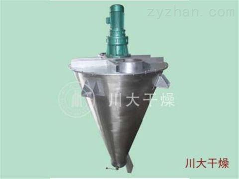 双螺旋锥形强制搅拌混料机Duplex Cone Forced Stirring Mixer