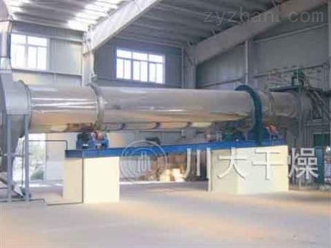 回转滾筒干燥机组Rotary Drum Drying Unit回转滚筒干燥机