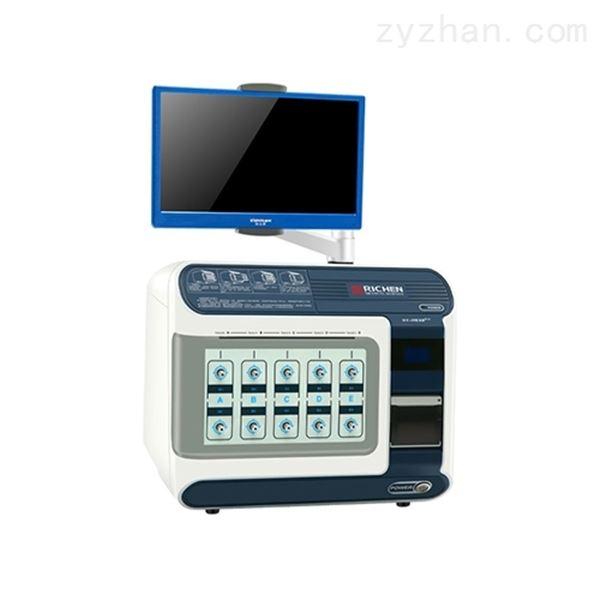 华亘 碳13呼气检测仪