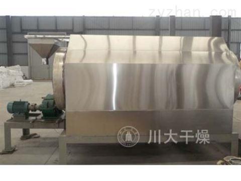 外热式炒制烘干机External-heated Stir-frying Drier炒制机
