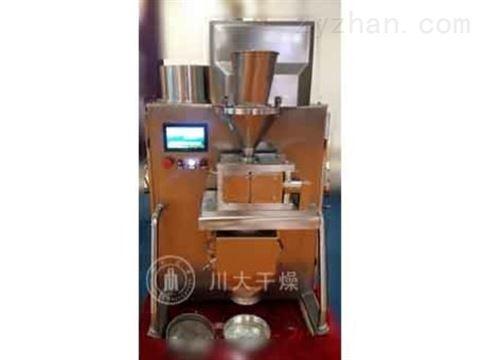 干法挤压成型造粒机Dry Extrusion Forming Pelletizer