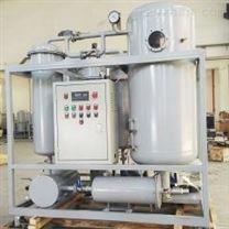 通瑞ZJC透平油滤油机聚结真空净油机亦过滤汽轮机润滑油TRZJC-20Q