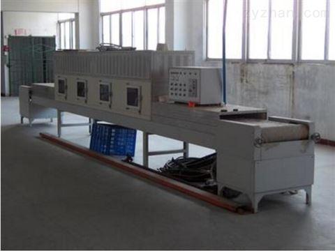 纤维布料微波固色烘干机设备