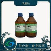 医用级乳酸钠药用辅料原厂包装