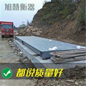 SCC江夏地磅-江夏【1-200吨】地磅厂家