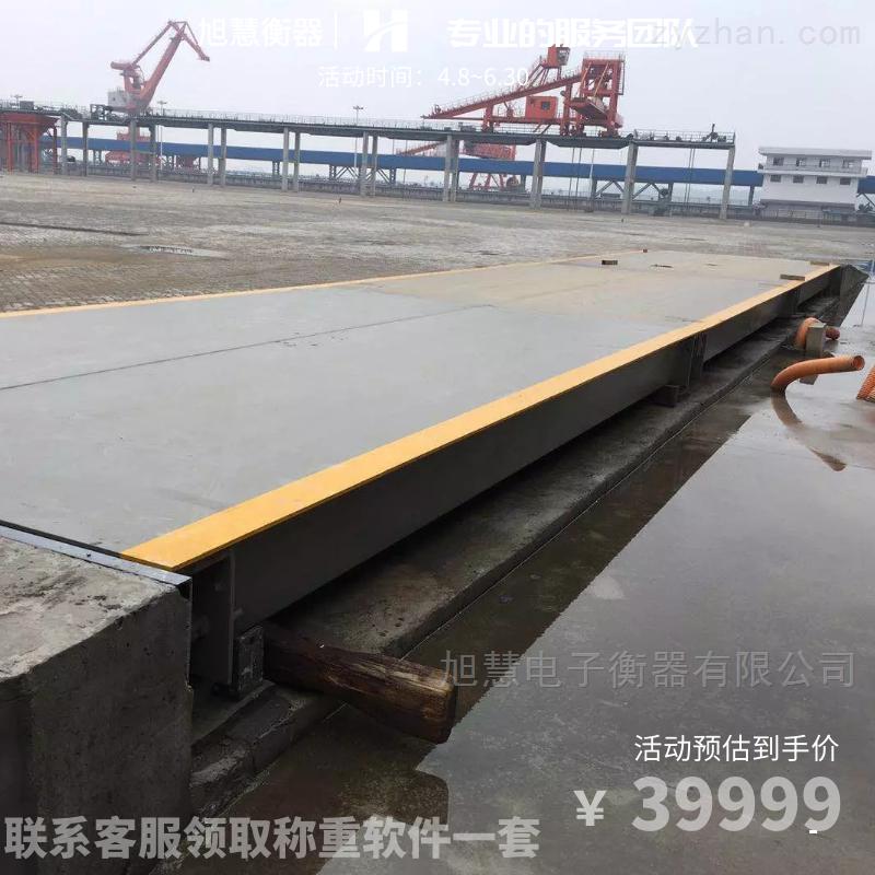 远安地磅-远安【1-200吨】地磅厂家