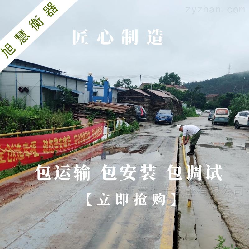 张湾地磅(厂家+价格)