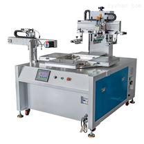 电子称玻璃丝印机电子闹钟丝网印刷机厂家