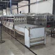 科尔新品 隧道式微波干燥设备