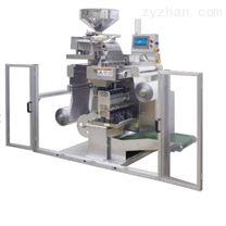 SHW系列高速自動鋁箔包裝機