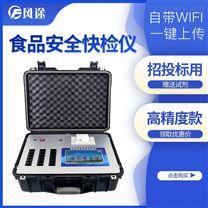 G1800食品安全检测仪