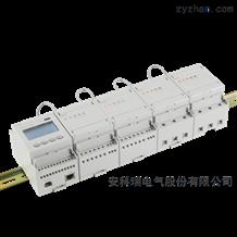 ADF400L-4H3S12DYADF400L系列多用户电能表.