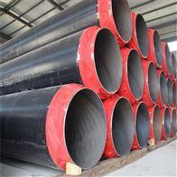 DN219预制直埋塑套钢聚氨酯保温管