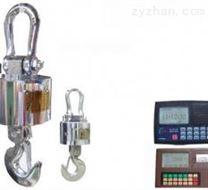 OCS-XS型無線電子吊秤