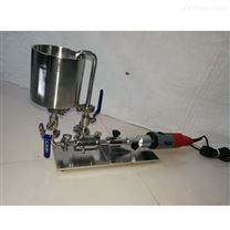 約迪實驗室管線式乳化機小型乳化泵
