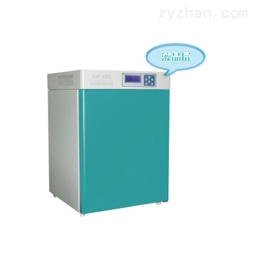 160升電熱培養箱