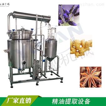 Y-JY實驗型植物精油提取設備價格