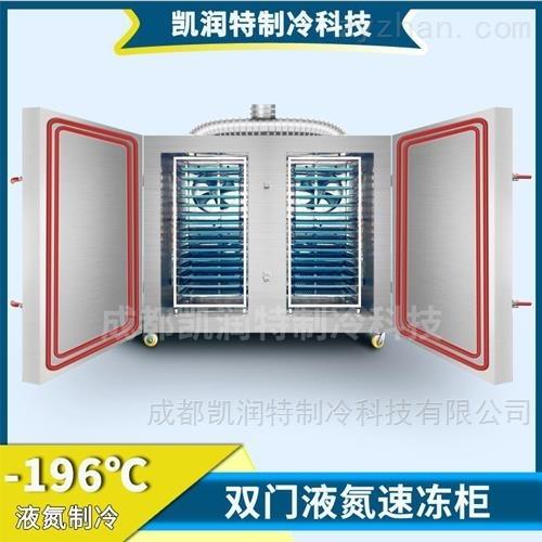 液氮制冷设备