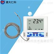 建大仁科 單溫度變送記錄儀