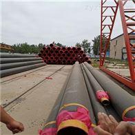 滁州市小区供热地埋式保温管