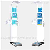 DHM-15A超声波体检机