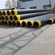 小区供热预制防腐蒸汽保温管