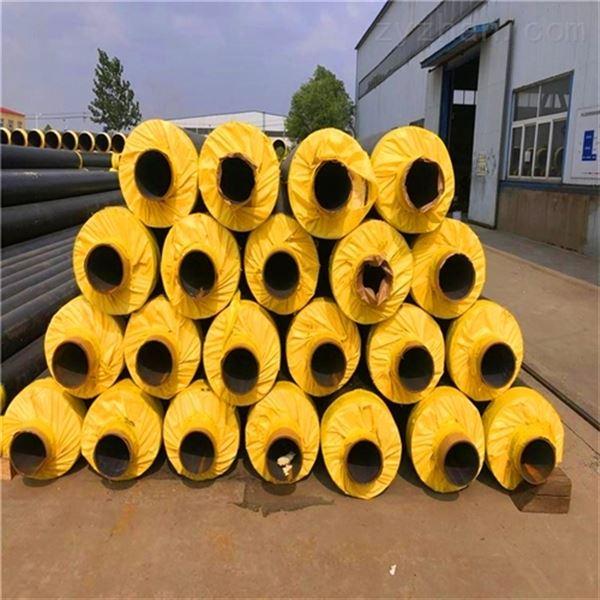 管径426地埋式聚氨酯保温管