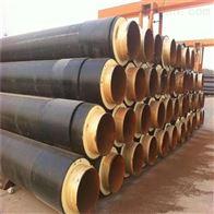 529*8硬质聚氨酯发泡保温钢管