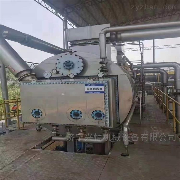 现有一套全钛材每小时蒸发8.4吨蒸发结晶器