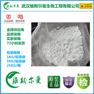 维斯尔曼S-羧甲基-L-半胱氨酸    638-23-3