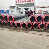 管径325玻璃钢架空蒸汽保温管