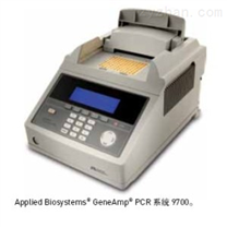 赛默飞Applied Biosystems GeneAmp 9700系列PCR仪